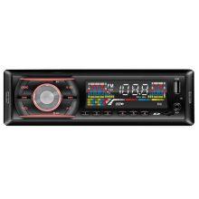 رادیوپخش المنت مدل EL-181