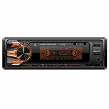 رادیوپخش سناتور مدل ST-1070X