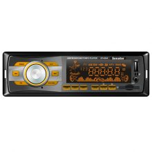رادیوپخش سناتور مدل ST-4244