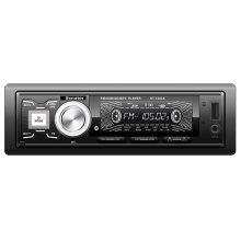 رادیوپخش سناتور مدل ST-7203X
