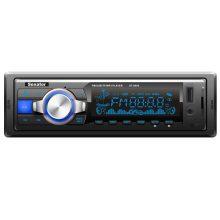 رادیوپخش سناتور مدل ST-8040