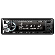 رادیوپخش سناتور مدل ST-8055X