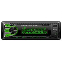 رادیوپخش سناتور مدل ST-8088X